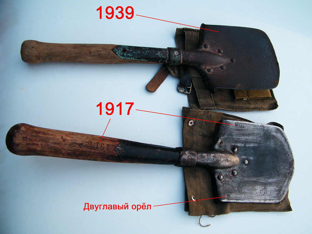 The Soviet MPL-50 Entrenching Tool from 1917 and 1939.